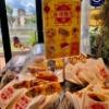 【お家で台湾】R Bakerで発売中 台湾グルメパンの実食レビュー