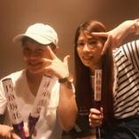 『【乃木坂46】強すぎる2人が名古屋公演を観覧・・・』の画像