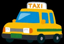 北海道・北見でまたタクシーのトラブル 大声でわめきながら近づいてきた男が叫びながらボンネットを拳で殴り凹ませ逃走