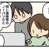 コメント御礼(ありがとうございました!)