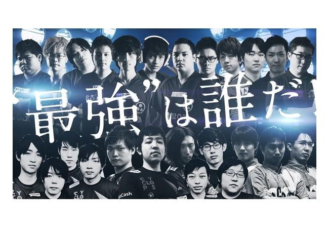 浜村氏「eスポーツを遊びレベルのゲームと一緒にしないで」