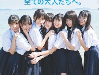 『100%SKE48』新世代メンバーのみでお届けする覚悟のVOL.6!