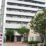 『★収益向け★4/7四条烏丸駅近1K投資向け分譲中古マンション』の画像