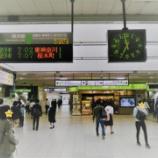 『横浜線・朝ラッシュ時の混雑は? 町田から東神奈川まで乗車してきました!』の画像