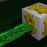 『ブロックチェーンの基礎知識 いまさら聞けない仕組みを分りやすく解説』の画像