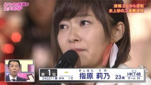 【第8回AKB選抜総選挙】指原莉乃が連覇 得票数24万越え
