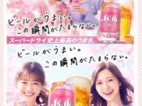 【元乃木坂46】スーパーに巨大な西野七瀬と白石麻衣が出現!!!!!