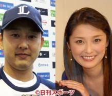 『石川梨華が西武野上亮磨と結婚 13日に婚姻届提出へ』の画像