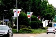 韓国さん「ソウル市内の万国旗から日章旗撤去した!どうだ断固とした対応だぞ!怖いか」
