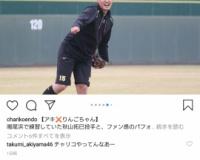 【阪神】秋山、背番号15に変更か?