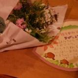 『5月お誕生会 人生最高の誕生日プレゼント!』の画像