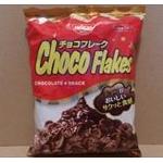 マツコ・デラックスがチョコフレーク生産終了に意見!「なんでもスマホのせいにするのはおかしい」