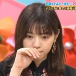 『【元乃木坂46】西野七瀬、ボロボロ泣いてしまう・・・』の画像