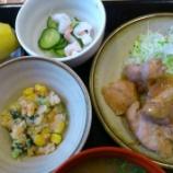 『今日のあべQ(名古屋チキン)』の画像