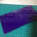 『Xperia Z Ultra SOL24を久々に買い直し。』の画像