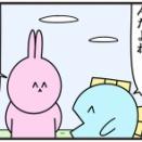 魚の4コマ「うろ覚え③」