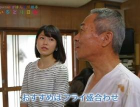 【画像】AKB横山由依の食べ方が下品すぎて ドン引きwwwww