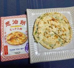 【お家で台湾】カルディから発売「葱油餅ミックス粉」調理&実食レポート