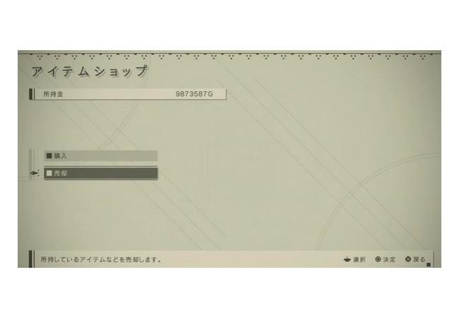 【ニーア オートマタ】オススメお金稼ぎ方法(2分で最高78万G)