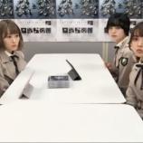 『欅坂46 8thシングル『黒い羊』発売記念SHOWROOM配信に平手友梨奈が!』の画像