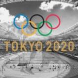 『東京五輪中止予言されていた コロナウイルス日本人感染者どこの何人か不明で当たる可能性』の画像