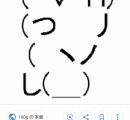 【悲報】10年前のネット用語で生き残ってるやつ、キタ━━━(゚∀゚)━━━!!!!のみ
