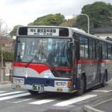 『南国交通 三菱エアロスターK U-MP218N改/新呉羽』の画像