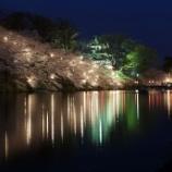 『いつか行きたい日本の名所 高田城 高田公園』の画像