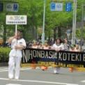 2010年 横浜開港記念みなと祭 国際仮装行列 第58回 ザ よこはま パレード その28(天理教日本橋鼓笛隊編)
