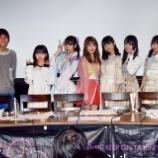 『[イコラブ] 9月17日『渋谷LOFT9アイドル倶楽部vol.8』大場花菜が出演!実況などまとめ【はなちゃん】』の画像