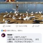 鈴木公成のブログ(政治関連) ~ 政治を良くする会