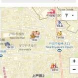 『(ポケモンGO)戸田市のどこにどんなポケモンが何分後に出現するか調べることができるサイト』の画像