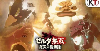 Switch『ゼルダ無双 厄災の黙示録』、13分間のプレイ映像と2ndトレーラーが公開!