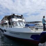 『トルコ旅行記27 ボスポラス海峡クルージング』の画像