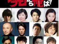 【乃木坂46】若月佑美のドラマにぱるる出演決定!!!(画像あり)