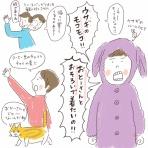 はなうた♪ イラストレーター☆シミキョウ