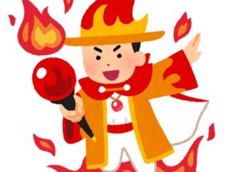 【グラブル】火マグナはどうすれば戦えるようになる? オッケ4凸早くきてほしい…