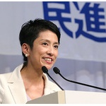 蓮舫 「安倍政権は発言に一貫性がなく、その場しのぎのごまかしばかり」などと痛烈に批判
