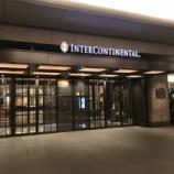 『IHGアンバサダーの特典が一新される。さっそくインターコンチネンタル東京ベイに泊まってきた。』の画像