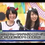『【欅坂46】長濱ねるが高校生クイズに出演していた事が判明!!!』の画像