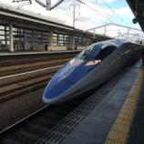 『【速報】冬の青春18きっぷで行く長野北陸の旅6日目』の画像