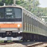 『205系武蔵野線第6陣、205系M18編成社内試運転(11月16日)』の画像
