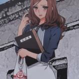 『100満ボルト倉吉本店「きみわた」コラボ』の画像