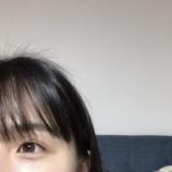 『【乃木坂46】大園桃子、電視台終了後に白石麻衣と連絡を取っていたことが判明!!!その内容がこちら・・・』の画像
