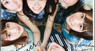 【芸能】白石麻衣に生駒里奈…乃木坂46メンバーが封印した「あまりにも暗い過去」とは?