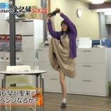 『【超衝撃映像】見え!!??早川聖来、スカートで衝撃の大開脚!『I字バランス』を披露してしまうwwwwww【乃木坂46】』の画像