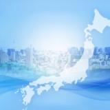 【日本終了】21年8月20日、日本でとんでもないことが起こる模様・・・