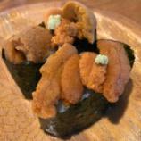 『【北海道ひとり旅】函館回転寿司『函太郎とまるかつ水産をハシゴします』』の画像