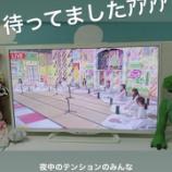 『【乃木坂46時間TV】卒業生のこの方、やっぱり流石すぎるwwwwww』の画像