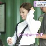 『【乃木坂46】スタッフ『ずっと東京に住んでるの?』白石麻衣『東京です・・・』』の画像